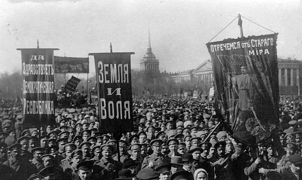 1917: от либерализма до диктатуры