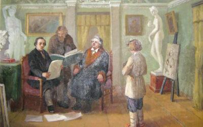Роль художественной школы А.В. Ступина в образовательной и культурной жизни Арзамаса
