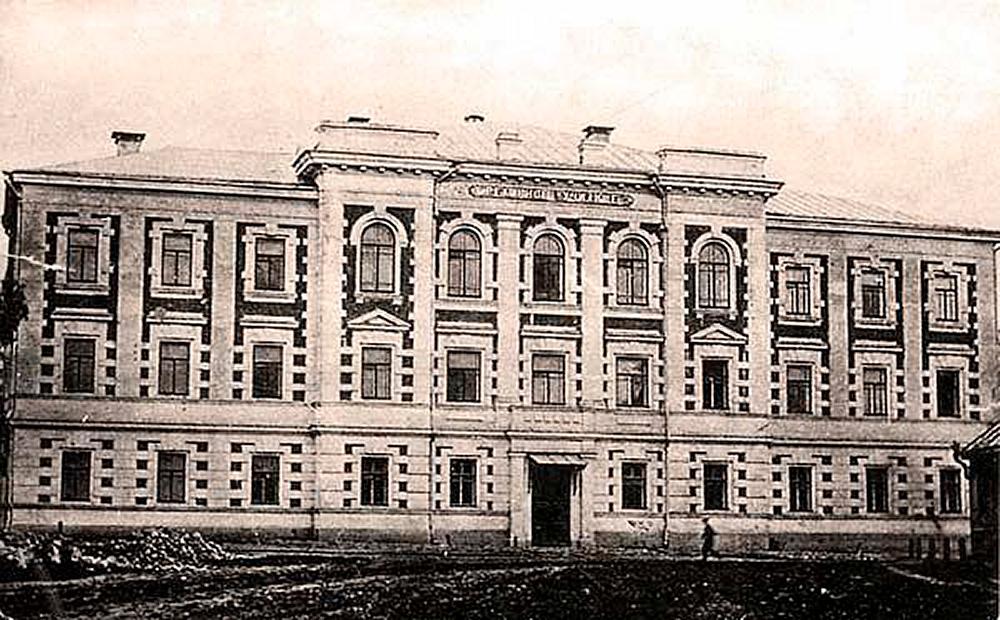 Преподавание естественно-научных дисциплин в арзамасском реальном училище на рубеже XIX — XX веков