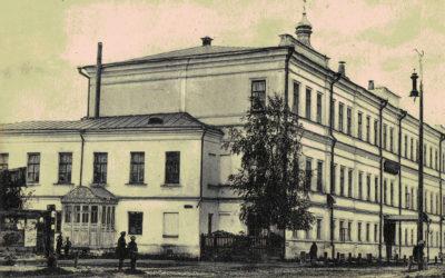 Духовное училище Арзамаса:  история и традиции